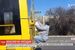 """Из-за ограничений транспорта в Киеве активизировались """"зачеперы"""""""