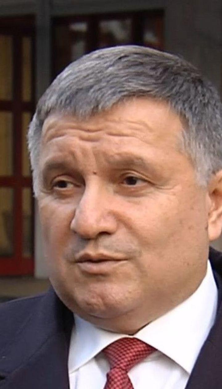 Полиция будет контролировать режим соблюдения карантина по всей Украине - Аваков