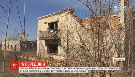 Вражеские снайперы изменили тактику агрессии на восточных окраинах Донецка