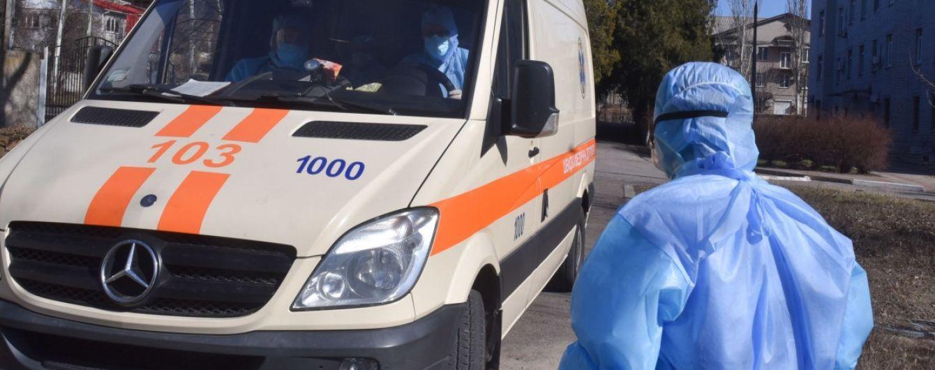На Закарпатье от коронавируса умер четвертый человек