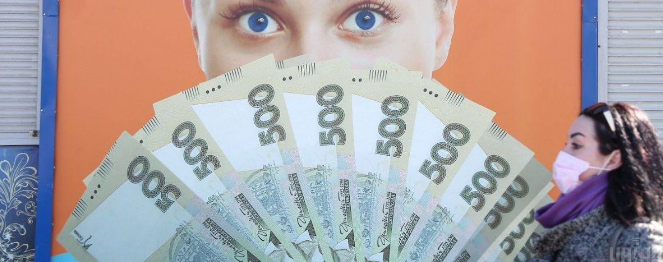 НБУ распорядился не начислять штрафы за несвоевременную уплату кредитов во время карантина: как это будет происходить