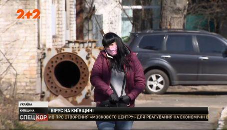 У Київській області у вагітної жінки, котра повинна була народити, виявили коронавірус