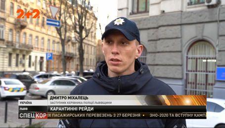 Карантинные рейды на Львовщине: наряды патрульной полиции следят за карантинным правопорядком