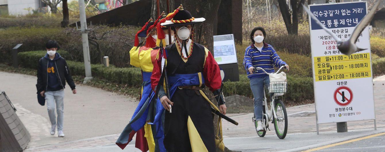 Самый низкий показатель: в Южной Корее зафиксировали меньше пол сотни случаев коронавируса