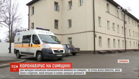 В Сумской области умерла женщина, у которой подтвердили коронавирус