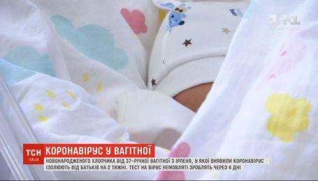 Новорожденного здорового мальчика от больной на коронавирус мамы изолируют на 2 недели