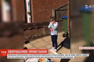 День рождения на карантине: британцы трогательно поздравили с праздником свою 8-летнюю соседку
