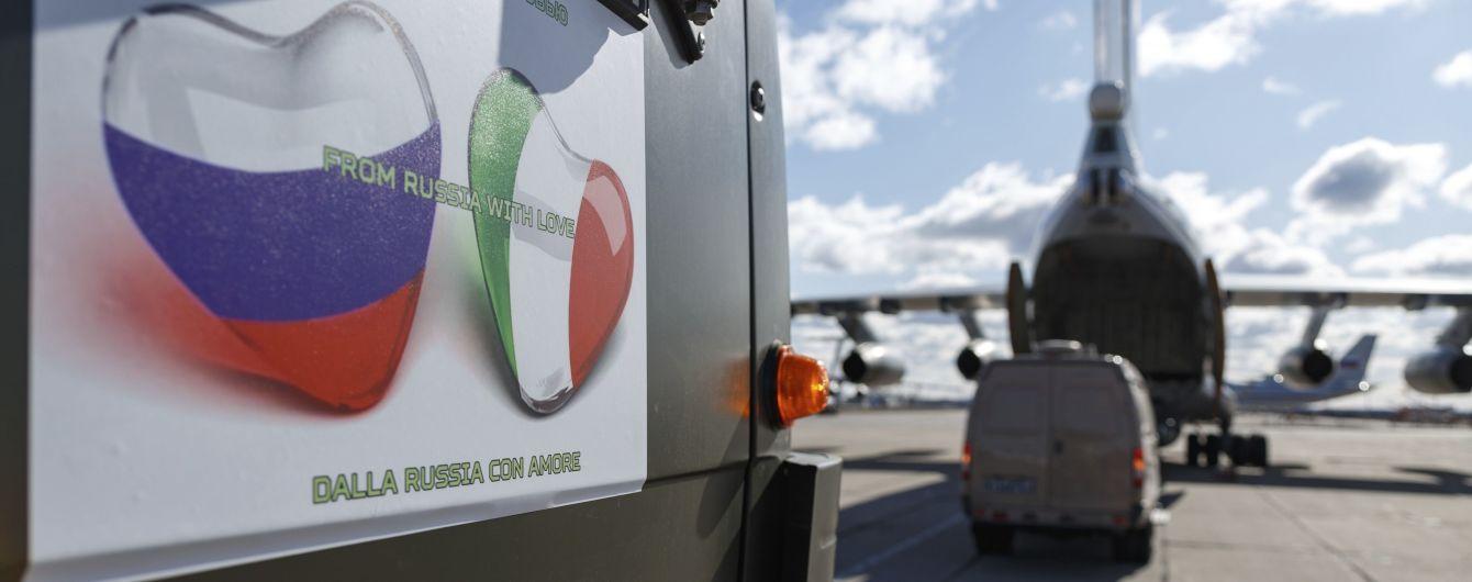Близько 80% російської допомоги Італії для боротьби з коронавірусом є марними – La Stampa