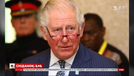 У принца Уельського Чарльза виявлено коронавірус