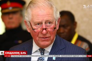 У принца Уэльского Чарльза выявлен коронавирус