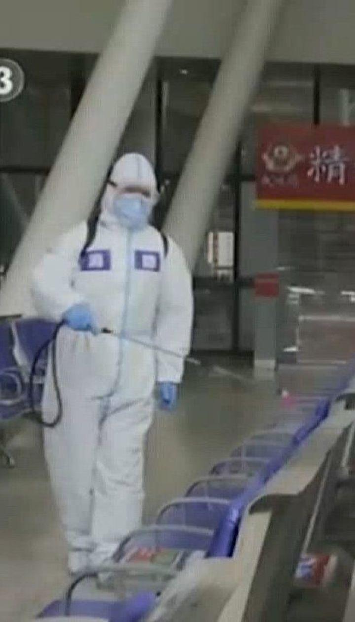 Лидеры G20 в режиме видеоконференции обсудят преодоление коронавируса