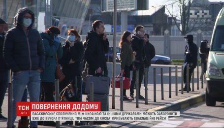 Кордон України повністю закриють для пасажирського сполучення