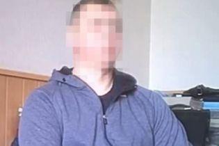 У Дніпрі викрили колишнього співробітника МВС України, завербованого російською ФСБ