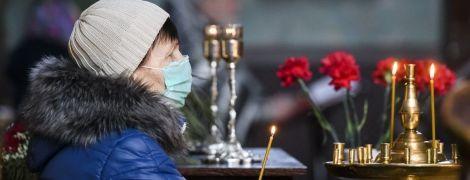 В Украине не будут закрывать церкви на время карантина