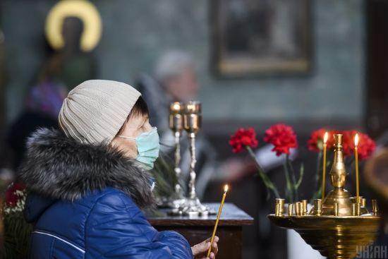 В Україні не будуть закривати церкви на час карантину