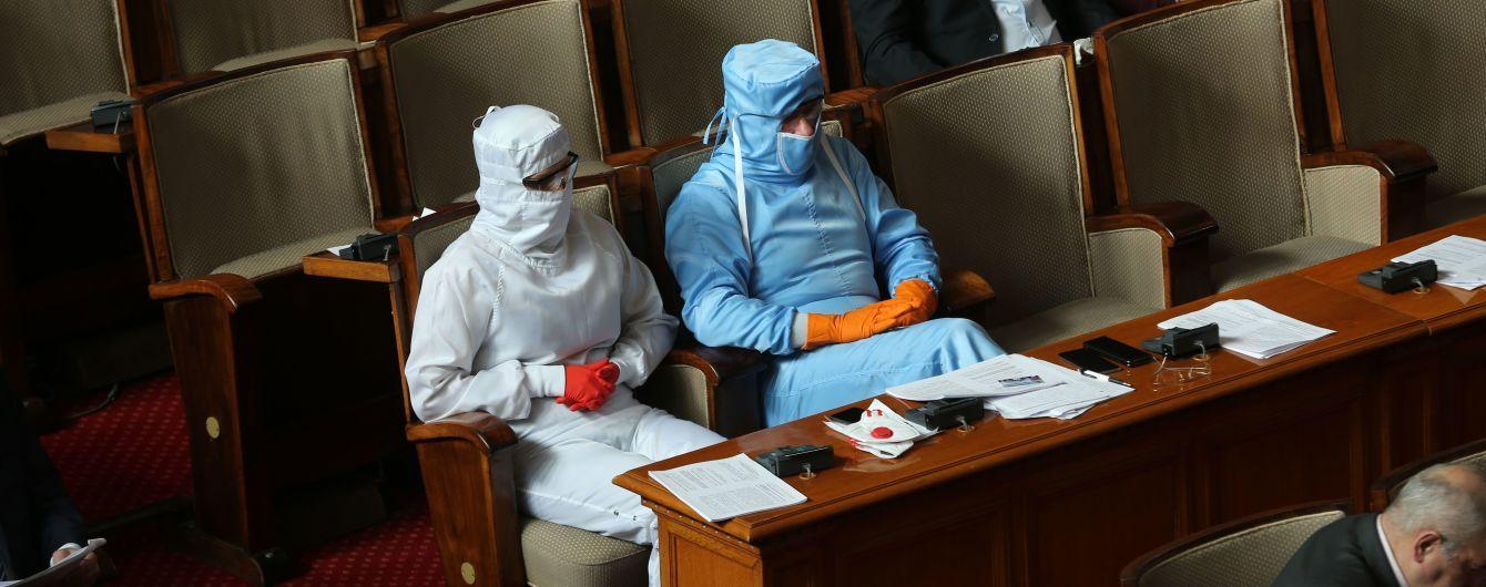 Парламент Болгарії зупинив роботу через коронавірус