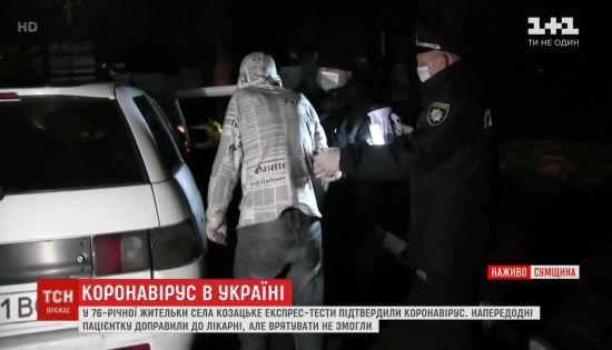 У Сумській області підозрюваний вдавав з себе хворого на коронавірус