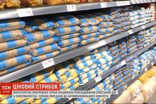 Стрибок цін: антимонопольний комітет планує зайнятися питанням щодо подорожчання продуктів