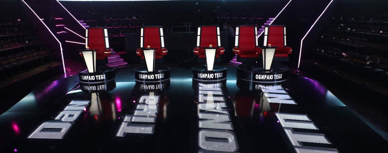 """""""Голос країни-10"""": стало известно, как зрители смогут использовать билеты на прямые эфиры шоу"""