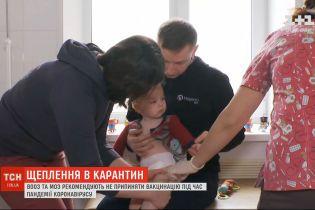 ВОЗ и украинские инфекционисты рекомендуют прививаться во время карантина