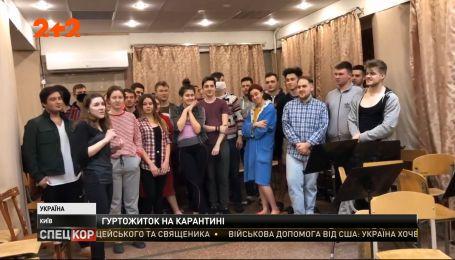 У Києві закрили цілий гуртожиток студентів через одного хворого на коронавірус