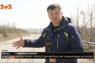 Авдіївка без води – бойовики зупинили донецьку фільтрувальну станцію