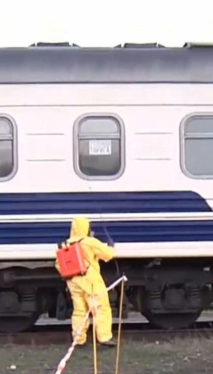 """У одного из пассажиров эвакуационного поезда """"Рига-Киев"""" подтвердили коронавирус"""