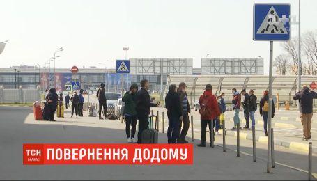 Україна закриває свої кордони для пасажирського сполучення від 28 березня