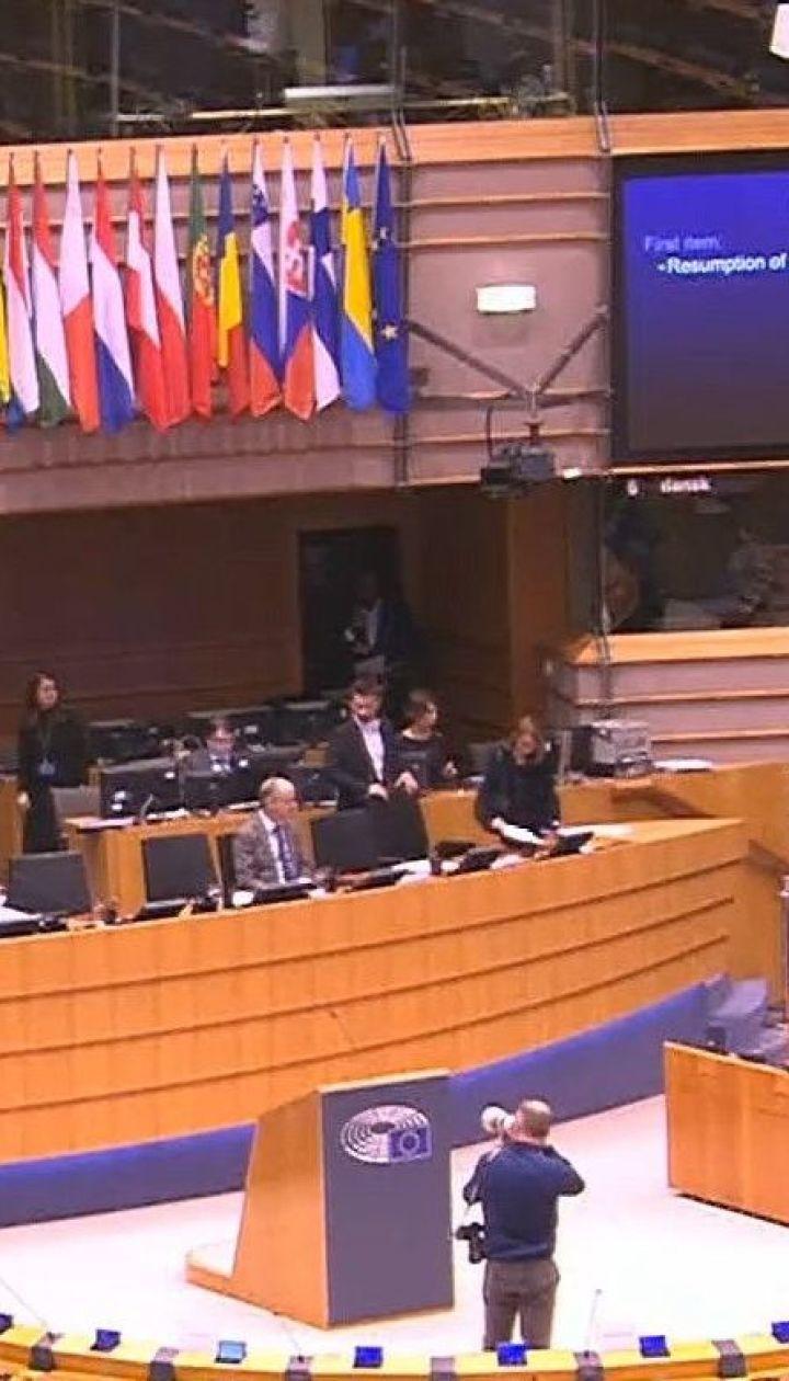 Європейський парламент зібрався на екстрене засідання: які питання розглядає