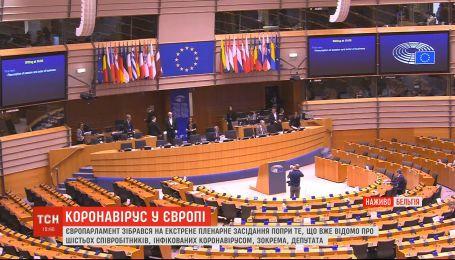 Европейский парламент собрался на экстренное заседание: какие вопросы рассматривает