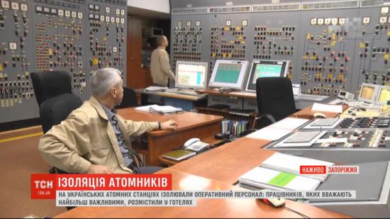 Карантин в Україні: на АЕС запровадили безпрецедентні заходи безпеки