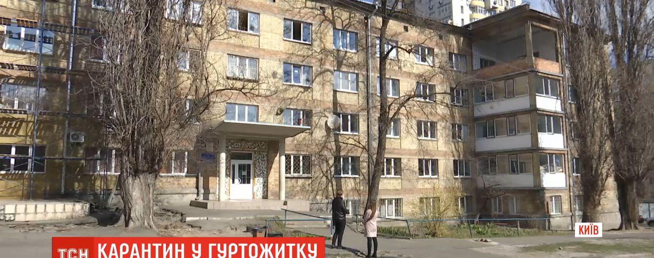 В столичном общежитии, где жил инфицированный коронавирусом парень, закрыли на карантин более 50 студентов