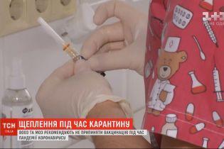 ВООЗ та МОЗ рекомендують не припиняти вакцинацію під час пандемії коронавірусу