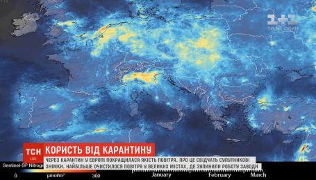 Из-за карантина в Европе улучшилось качество воздуха