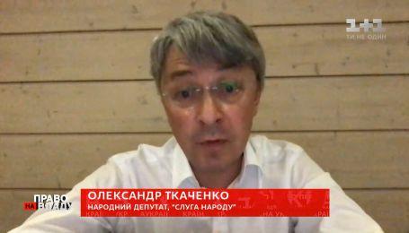 """""""Велика загадка, де міністр фінансів"""", - Ткаченко про можливе урізання цифр у держбюджеті"""