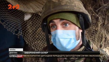 Несмотря на пандемию, боевики палят из запрещенного калибра и днем и ночью