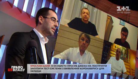 Нардеп Трухін розповів, яким буде порядок денний позачергового засідання Верховної Ради