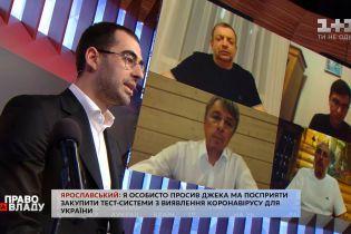 Депутат Трухин рассказал, какой будет повестка дня внеочередного заседания Верховной Рады