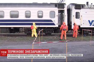 """Повне знезараження: у спецпоїзді """"Рига-Київ"""" виявили жінку недужу на коронавірус"""