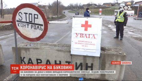 Недужі повернулись з-за кордону: на Буковині 5 нових випадків зараження коронавірусом