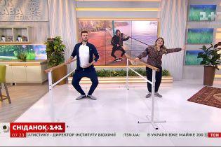 """Катерина Кухар провела майстер-клас з балету для ведучих """"Сніданку"""""""