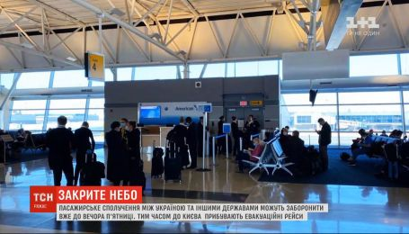 Закриті кордони: в Україну не можна буде потрапити ні літаком, ні потягом, ні автобусом