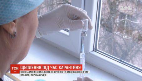 Вакцинація важлива - медики переконують, що не варто відміняти планові щеплення під час карантину