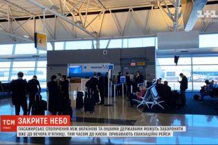 Закрытые границы - в Украину нельзя будет попасть ни самолетом, ни поездом, ни автобусом