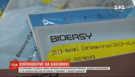 На Буковине трое пациентов преодолели коронавирус и уже выписываются из больницы
