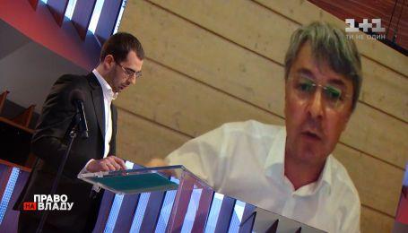 У культуры и образования хотят забрать значительную часть средств, заложенных в госбюджете - Ткаченко