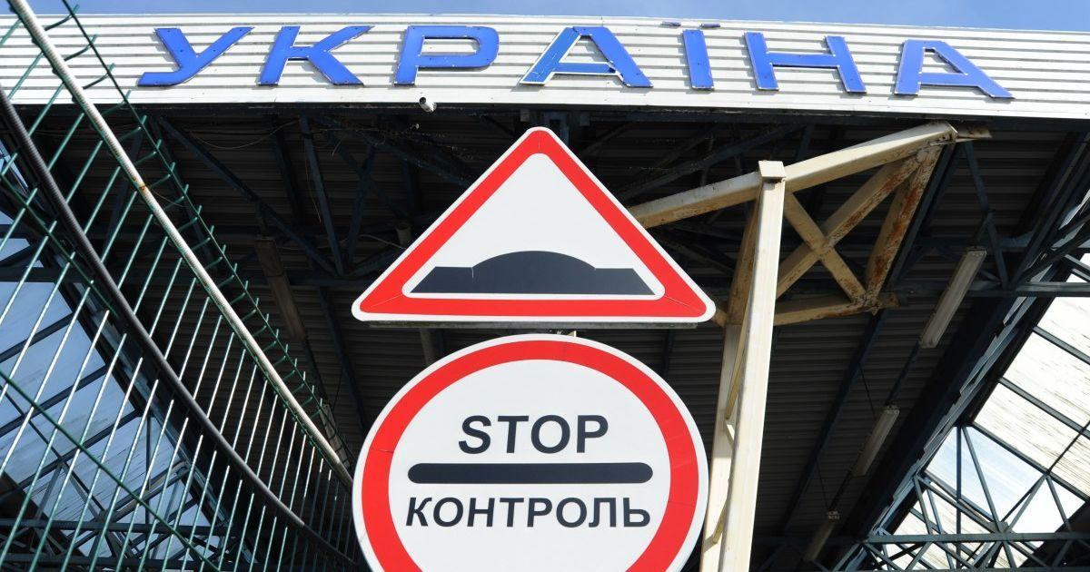 Україна закриє кордони для іноземців: Аваков розповів подробиці