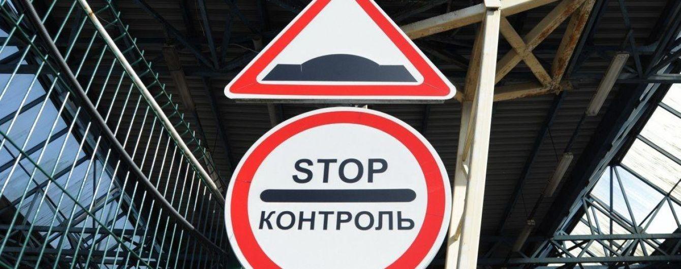 Зникнення військового: прикордонники на адмінмежі з Кримом перейшли на посилений варіант несення служби