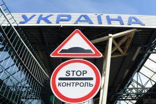 Пограничники отчитались о падении потока украинцев, которые возвращаются домой