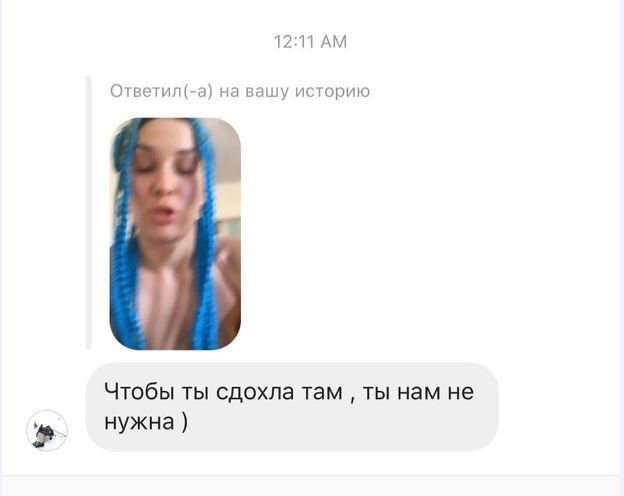 MARUV_1